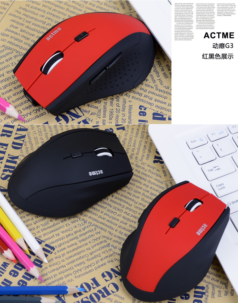 Free shipping Rechargeable Wireless Mouse Pro Gaming Mouse 2.4Ghz Optical Computer Mice for LOL CF Office Computer
