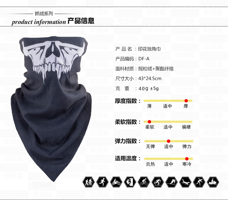 2017 Fashion Winter Hat Warm Fleece Face Ski Mask Hood Wind Cap Motorcycle Balaclava Masks Scarf Outdoor Snowboard Skate Hat