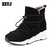 ZZYJ Mujeres botas de piel de nieve de una sola tapa de la manera pequeño zapatos de cuña impermeable Rusia invierno zapatos calientes botas bootie(China (Mainland))