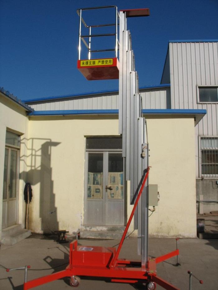 Chinese popular YBC0.1-6 Single Mast Aluminium Lift(China (Mainland))