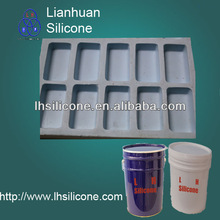 Additional cure liquid silicone rubber for molds making/plaster, gypsum mold making/(China (Mainland))