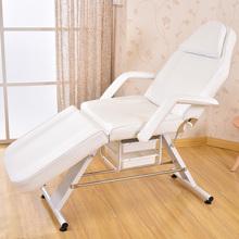 Massage Facial Table Bed Chair Beauty Spa Salon Equipment White Leather Multi-purpose Salon Chair / Massage Table / Facial Bed(China (Mainland))