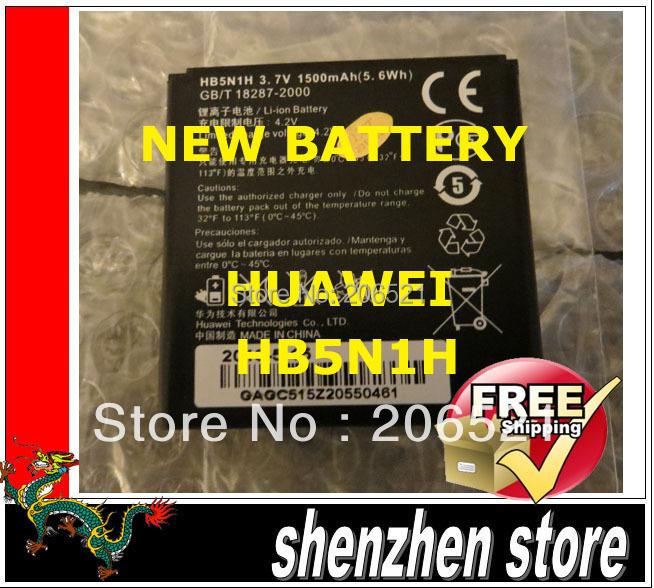 1500mAh Battery HB5N1H for Huawei Ascend G300 Ascend G305T C8812 U8815 U8818 T8828 Free ship Airmail + tracking code