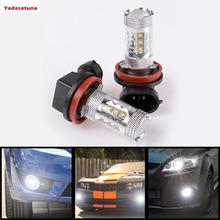 Buy 2*H16 (Type 2) H16LL High Power 80W CREE Chips Super Bright 6000K Xenon White LED Fog Lights Lamps Replacement Japanese Cars for $22.73 in AliExpress store