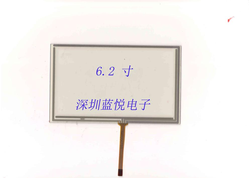 6.2 Inch Touch Screen resistive touch screen peripheral GPS 154*92 navigation industrial computer touch screen four lines(China (Mainland))