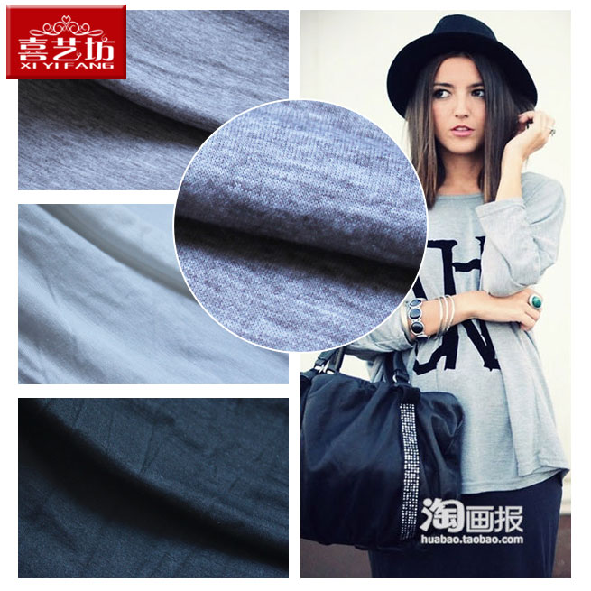 1Meter/Lot 170CM Width 7Color Modal/Lycra Cotton Knitting Jersey Fabric Material Textile For Sewing Cloth Dress T-shirt Diy(China (Mainland))