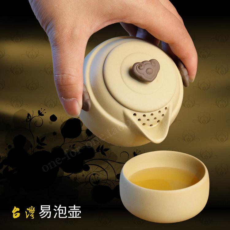 Taiwan characteristic tea set ceramic tea pot set origin ceramic no chemistry 1 pot 2 cup