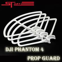 4Pcs RC Quadcopter DJI Phantom Propeller Guard Ring Prop Protector Quick Release Mount For DJI Phantom 4 Fpv Drone Free Shipping