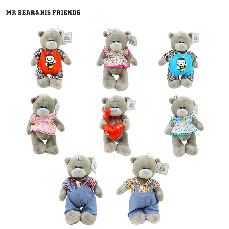 1pc 18cm Small Cute Teddy Bears Gray Tatty Teddy Plush Pendant Dolls Stuffed Kids Toys for Children Party Gifts 8 Styles(China (Mainland))