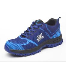 ZYYZYM 男性作業安全靴プラスサイズユニセックス屋外鋼つま先パンク証拠保護男安全靴(China)