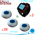 Wireless Paging Ordering Service System 3 watch receiver 28pcs single key bell for catering equipment