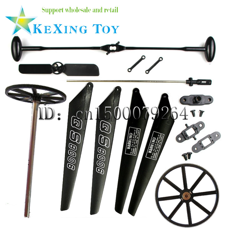 QS8006 rc helicopter completed quickly replace worn parts large 134 cm toy model aircraft QS 8006 - KeXing toys store