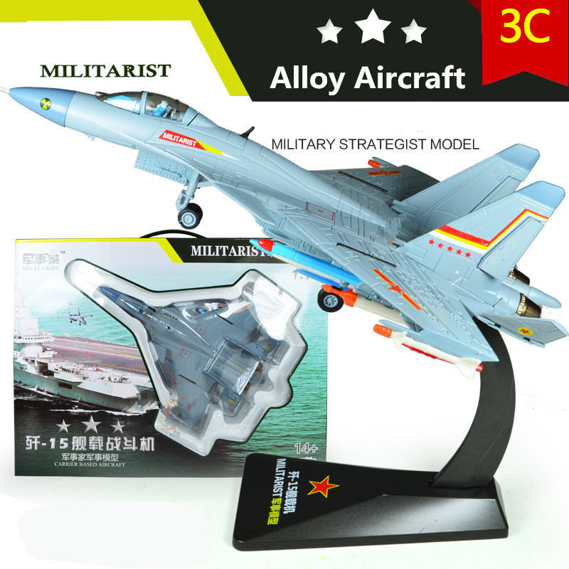 Gift Package,Military model, J15 fighter,1:72 scale Alloy airplane model,Diecast toys,Metal plane,free shipping(China (Mainland))