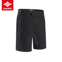 Buy 2017 Santic Cycling Shorts Men Downhill Bike Bicycle Shorts Cube Ciclismo Pantalon MTB Mountain Bike Shorts Bermuda Ciclismo for $25.29 in AliExpress store