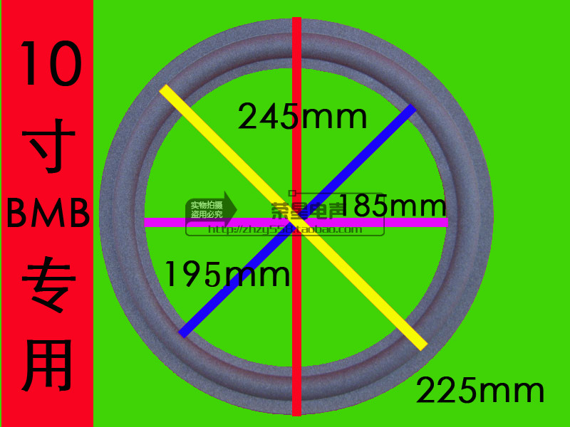 Brand New 2 piece 10 inch 10 Repair Subwoofer / Bass Speaker Rubber Surrounds 1 Pair (185mm/195mm/225mm/245mm)<br><br>Aliexpress