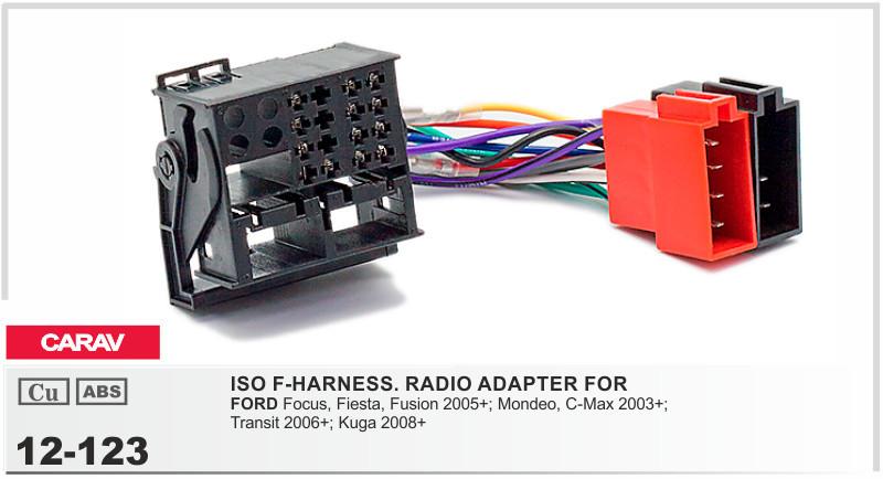 carav12 123 iso f harness radio adapter for ford focus fiesta fusion rh dhgate com