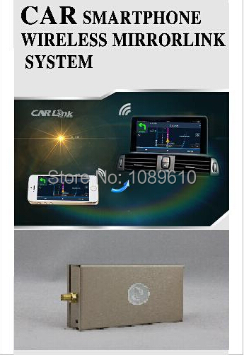 car Link A/V mirrorlink converter of Smart Phone to Car Audio which transfer the audio and video of smart phone or pad(China (Mainland))