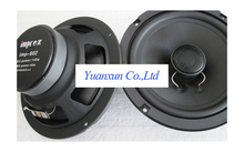 IP602 car audio coaxial speakers sound conversion upgrade