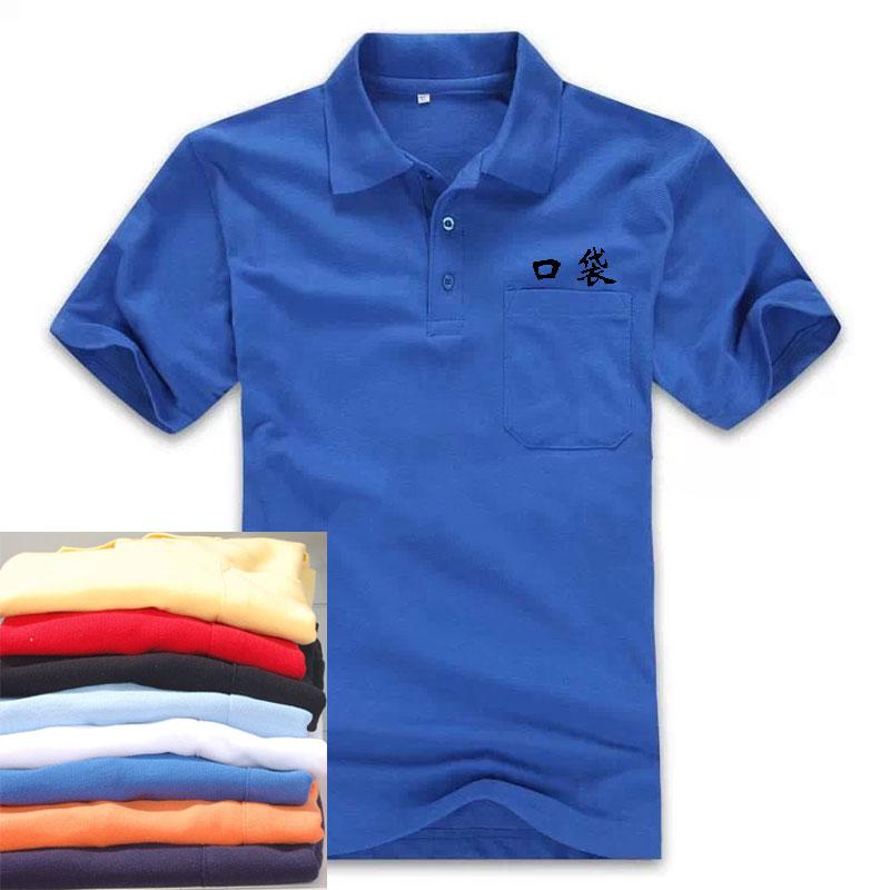 customized LOGO Pocket tshirts 2015 fashion jersey advertising shirt working T-shirt tee DIY short-sleeve printing customize(China (Mainland))