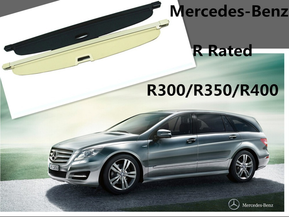High q rear trunk security shield cargo cover trunk shade for Mercedes benz r350 accessories