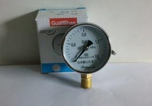"""2.5"""" 60mm brass pressure gauge r,vacuum manometer ,"""