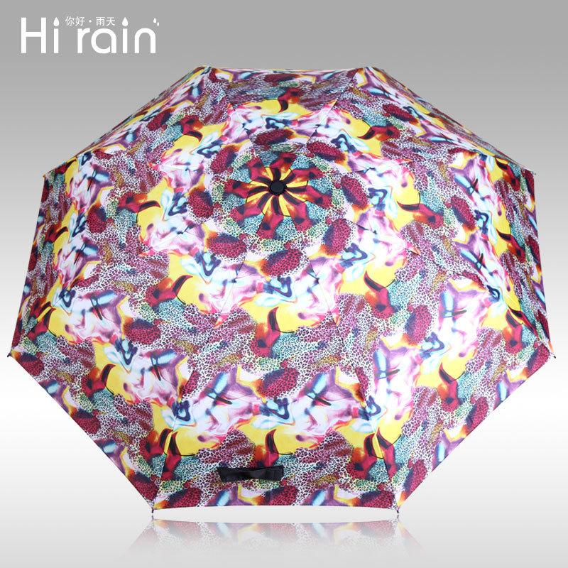 new Men Women Oil Umbrellas Big 3 Folding Automatic Umbrella UV Sun/Rain Parasol Sunshade beauty fiber umbrella ultralight(China (Mainland))