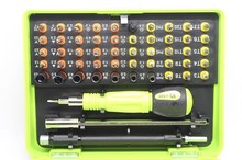 53 in 1 precision mobile phone screwdriver set star pentalobe 0.8 1.2 for phone mac android samsung(China (Mainland))
