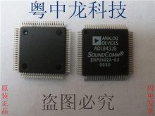 AD1843JS AD QFP stock - Integrated circuit technology service center store