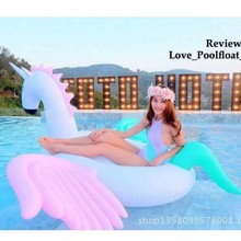 "Buy Rainbow Giant Inflatable Pegasus Pool Floats 94"" -250cm Outdoor Swimming Pool Large Floatie Float Lounge Adult DHL Drop ship for $86.88 in AliExpress store"