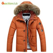 2016 New Men's Brand Battlefield Winter Keep Warm Coat 90% White Duck Down Warm Jacket Coat Casual Men's Down Jacket(China (Mainland))