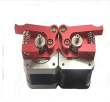 Reprap Prinrbot Makerbot Replicator Dual head kit ,3D printer all metal Extruder Upgrade kit, including 2 motors