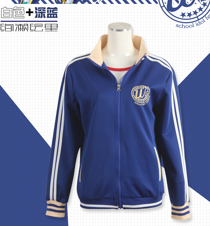 LoveLive Love live Ayase Eli Costume Hoodie Jacket school festival hoodie idol jacket jersey sport coat(China (Mainland))