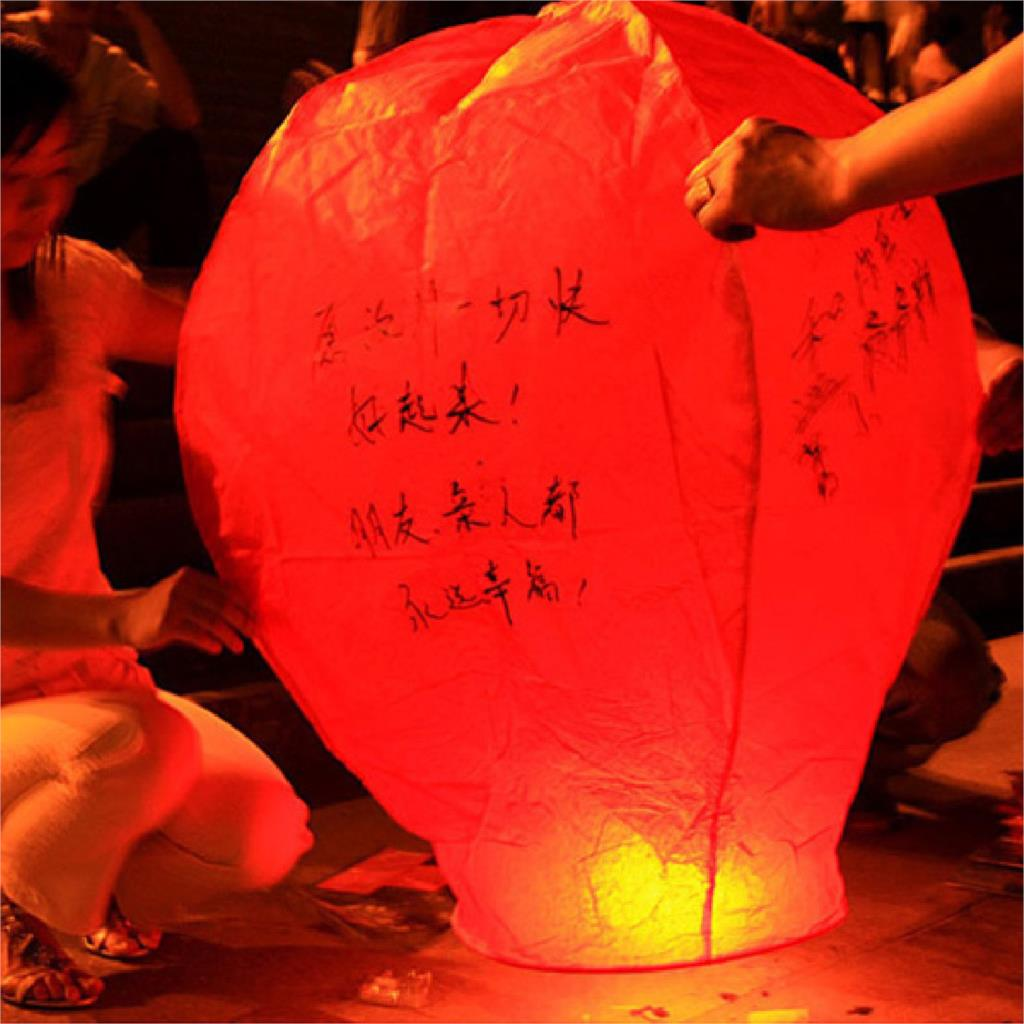 Arrivals 5 Pcs Chinese KongMing Sky Fire Lanterns For Party Wedding Birthday Hot 9 Color wholesale(China (Mainland))