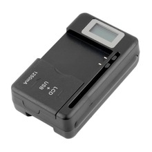 Mobile Universal Battery Charger LCD Indicator Screen For Cell Phones USB-Port YKS(China (Mainland))