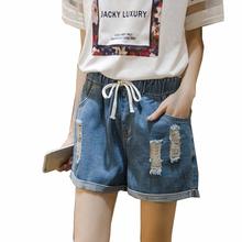 Buy Large size shorts women fat MM summer denim shorts elastic high waist fashion hole denim shorts Slim straight denim shorts for $16.32 in AliExpress store