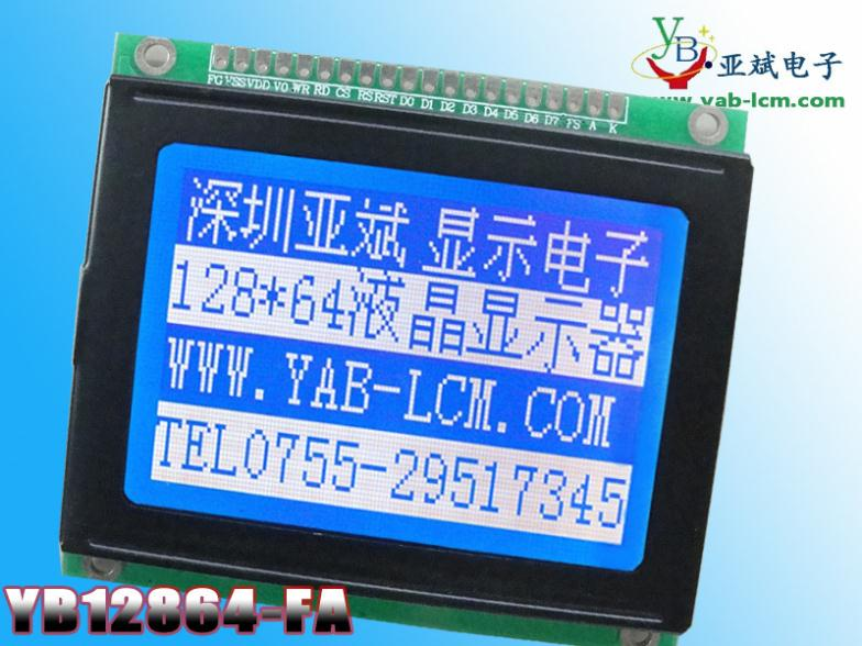 for arduino shield YB12864FA LCD screen LCD LCM 3.3 V / 5 V controller color optional electronics(China (Mainland))