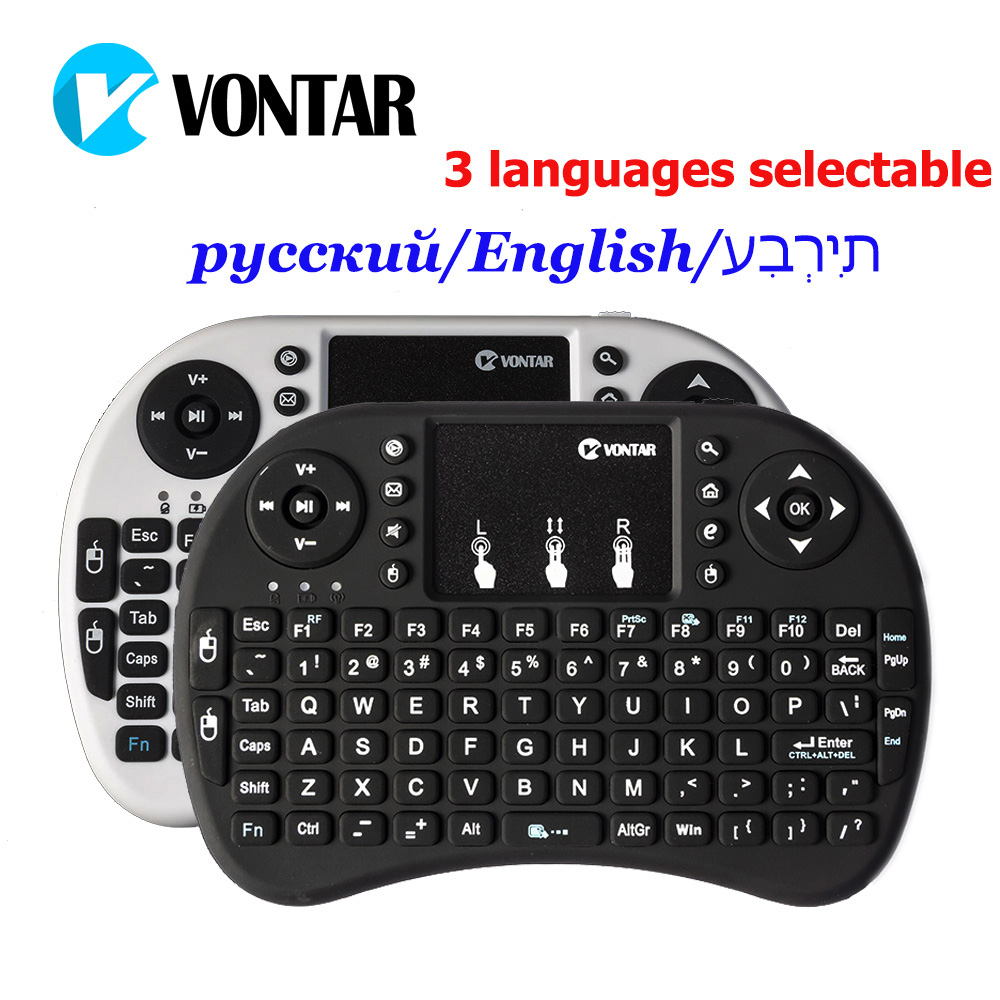 Original normal and backlit i8 Mini Wireless Keyboard with Russian English Hebrew 3 versions Air Mouse For xBox360 Laptop Tablet(China (Mainland))