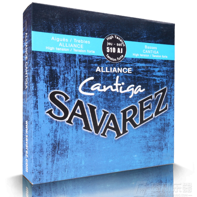 Savarez 510 Cantiga Series Alliance /Cantiga HT Classical Guitar Strings Full Set 510AJ(China (Mainland))