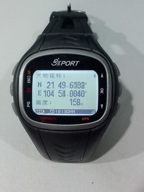 GH-625XT Sports GPS training watch Outdoor/Athletic GPS Globalsat Bicycle Watch