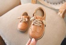 סתיו אביב ילדים חתונה נעלי עור אמיתי אנטי להחליק בית ספר בני נעלי גרסה קוריאנית של את בריטי סגנון 1- 8 שנים(China)