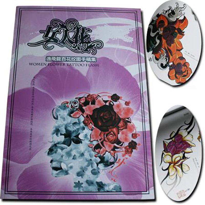 Online kaufen gro handel airbrush schablonen aus china for Tattoo supplies wholesale