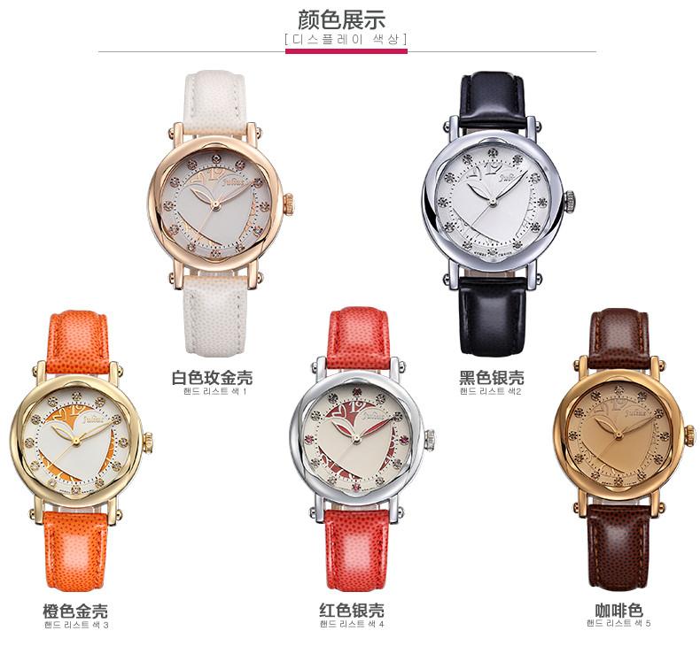 Юлий новый леди женщина наручные часы кварцевых часов лучший мода платье корея браслет кожа выдолбите в форме сердца девушки подарок на день рождения 792