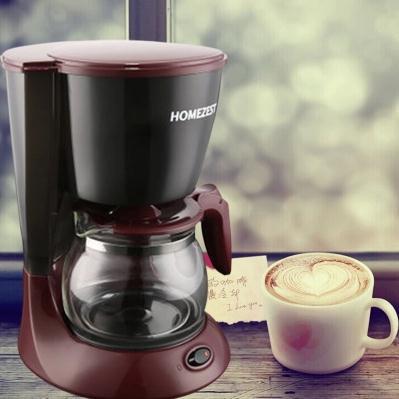 Cafeteira Coffee machine Bialetti Cafeteira espresso Dolce gusto Steam pod Espresso machine Italian Steam coffee maker CM-307(China (Mainland))