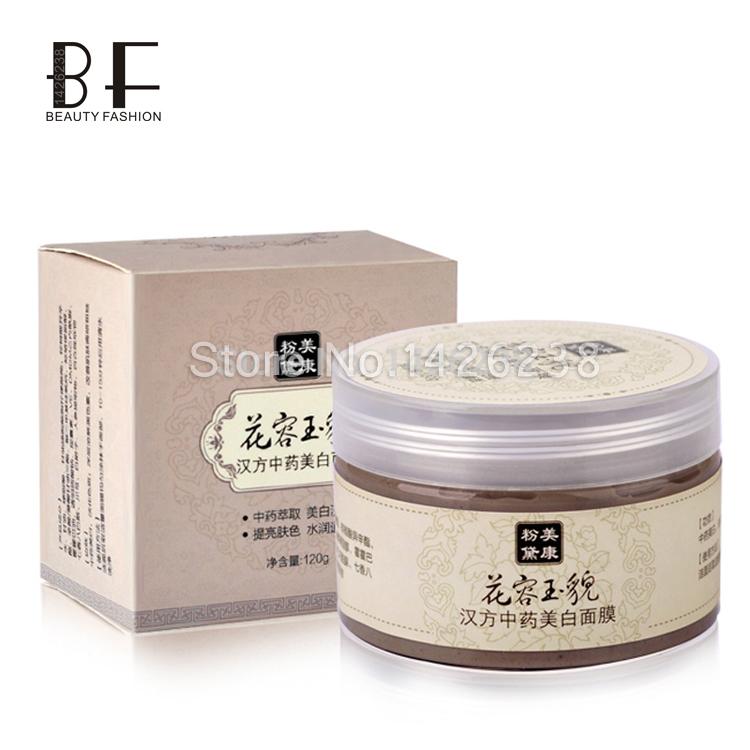 Chinese herbal Acne Removal Face Mask Cream Remove Blackhead , Acne Scar ,Shrink Pore ,Whitening Moisturizing Mite Treatment(China (Mainland))