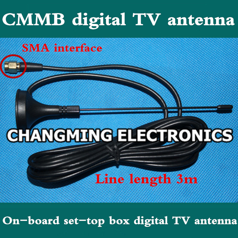 CMMB digital TV external antenna SMA interface DVB - T suck the top TV box of antenna (working 100% Free Shipping)1PCS(China (Mainland))