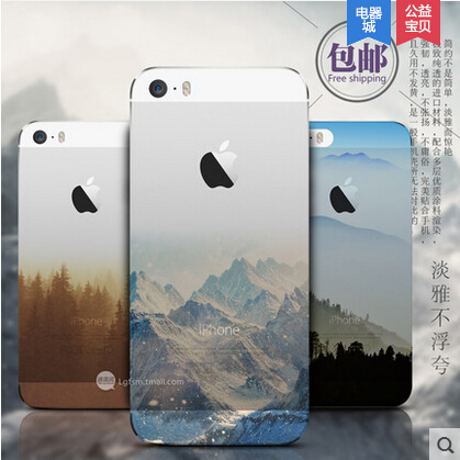 Dusk Forest Snow Mountain Ocean Case Cover For Apple iPhone 5 5S Case Silicone 5 Series Aurora Star Case For Phone(China (Mainland))