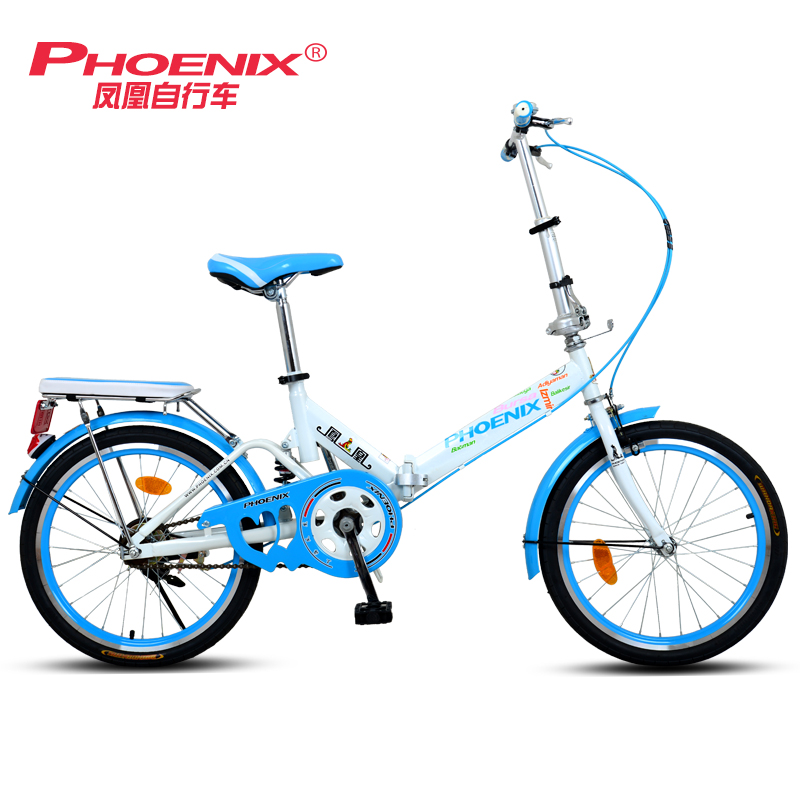 16 Inch Folding Bicycles,Phoenix Bike,Quality Accessories,Quality Assurance(China (Mainland))