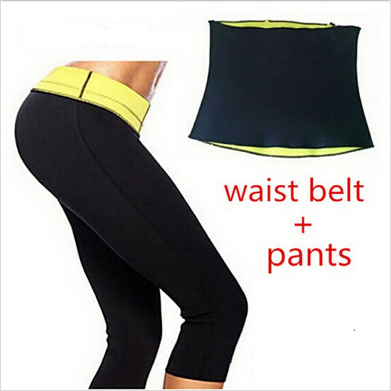 ( Pants + Waist Belt ) Hot Sale Super Stretch Neoprene Pants Set Women's Slimming Sets Women Training Corsets Body Shaper(China (Mainland))