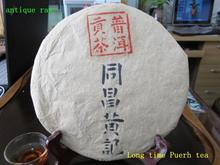 1983 year old raw Puerh Tea,357g raw puer cake,tong chan antique,rare agilawood,smooth,raw Pu'Er,ancient tree,Free Shipping