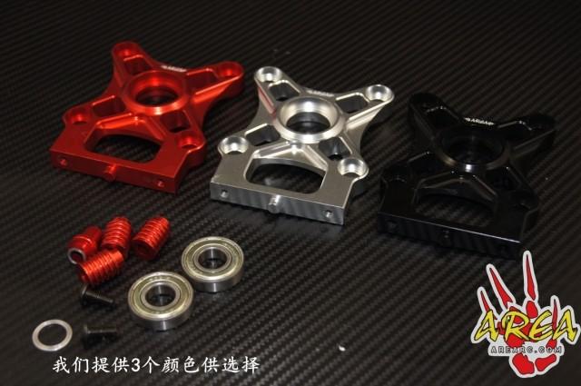 Range rc clutch bracket for losi DBXL<br><br>Aliexpress